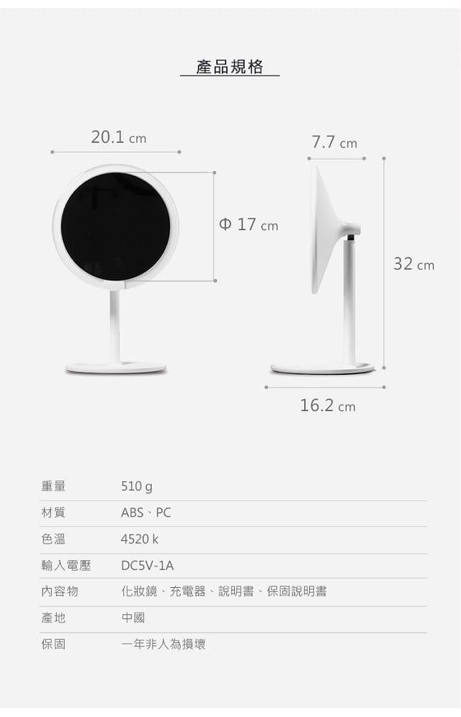 Accompany Tech 小米 AMIRO MINI 迷你高清日光LED化妝鏡 便攜梳妝鏡