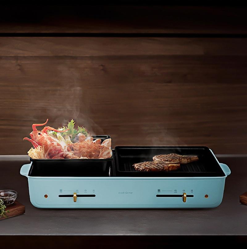 瑞典 Nathome 涮烤一體燒烤爐