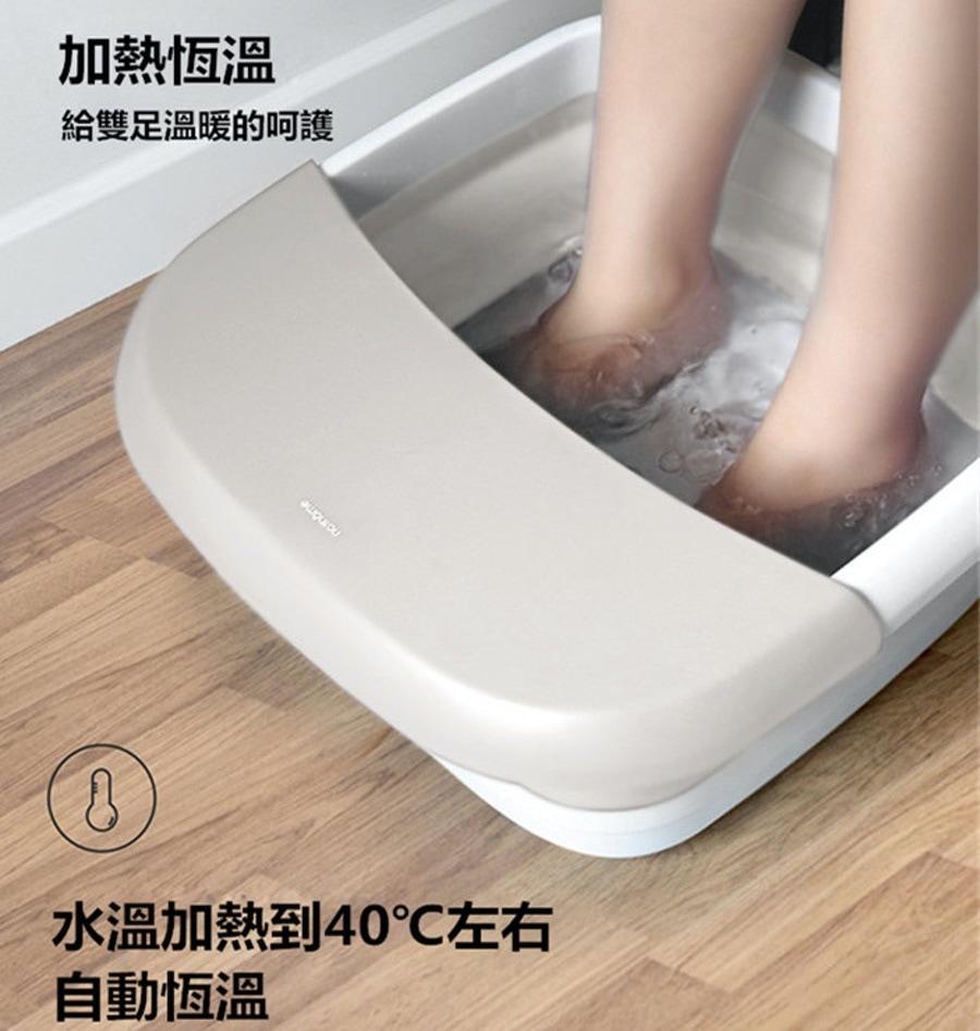 Nathome 可折疊按摩足浴盆 2020版