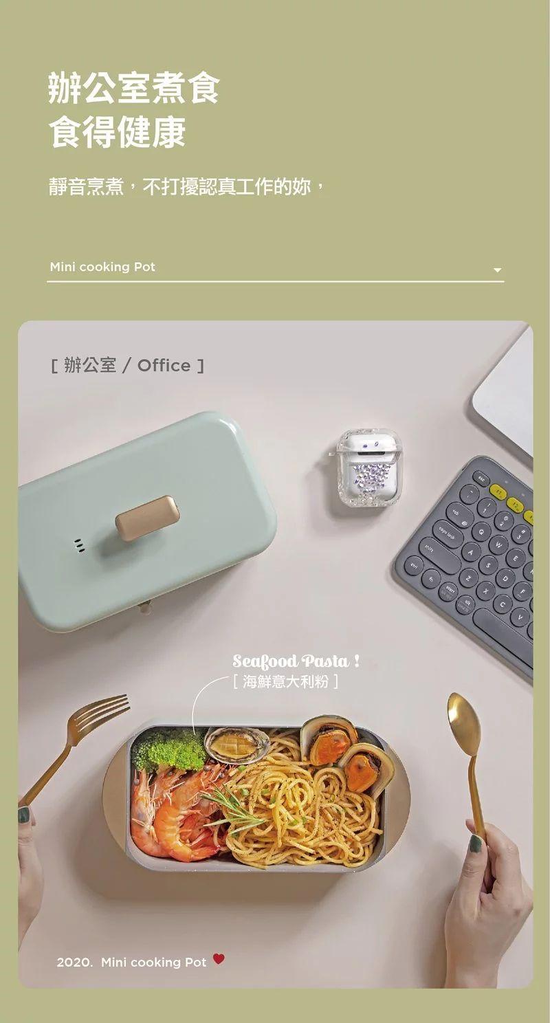 Nathome 迷你多功能料理鍋 NDG1402