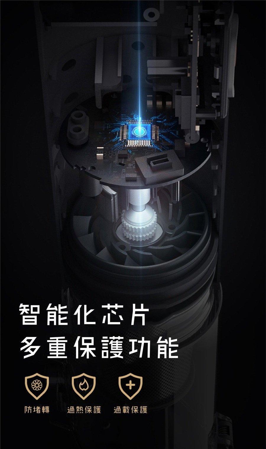 Autobot VX PRO 無線車家兩用吸塵器