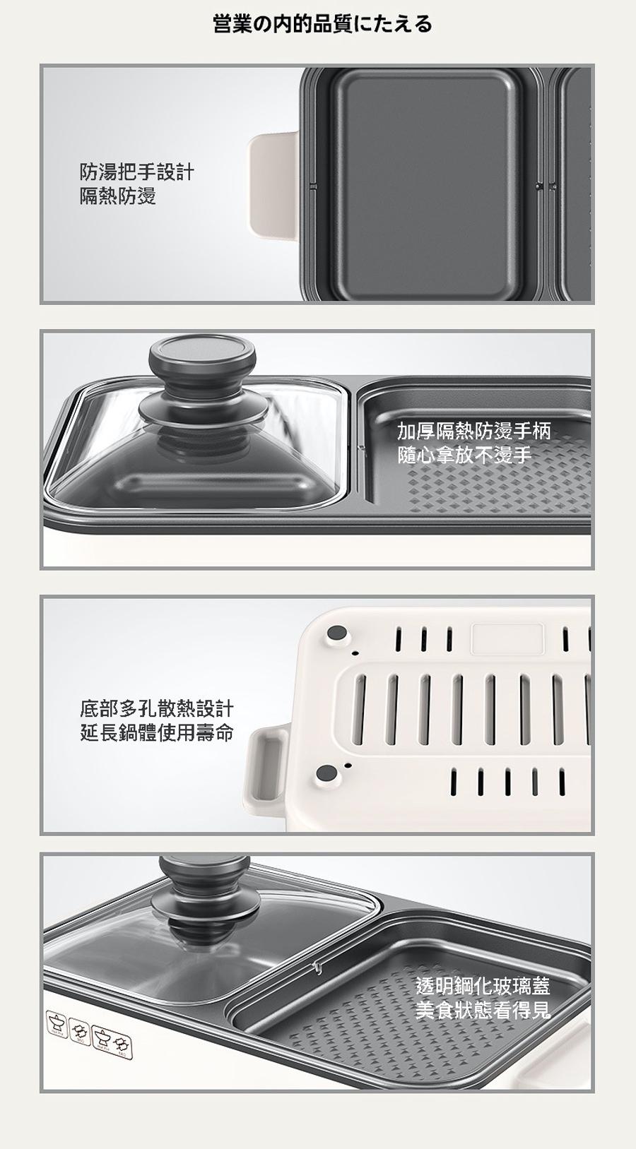 小型多功能兩用料理鍋