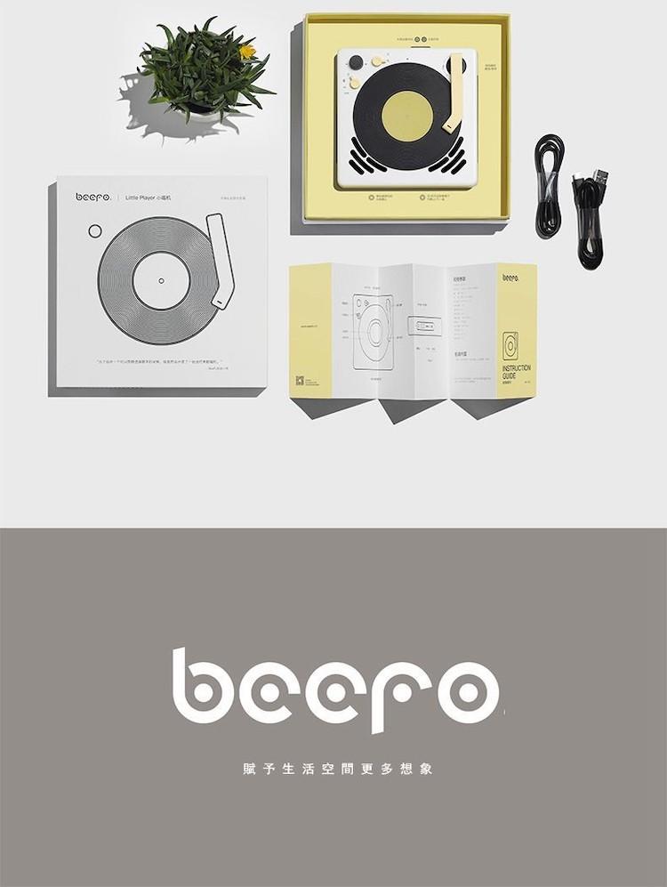 BeeFo LITTLE PLAYER小唱機藍牙鬧鐘speaker