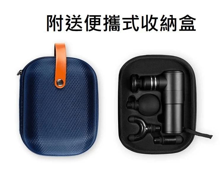 Boluojun Booster mini Pokebot 深層電動肌肉放鬆按摩槍