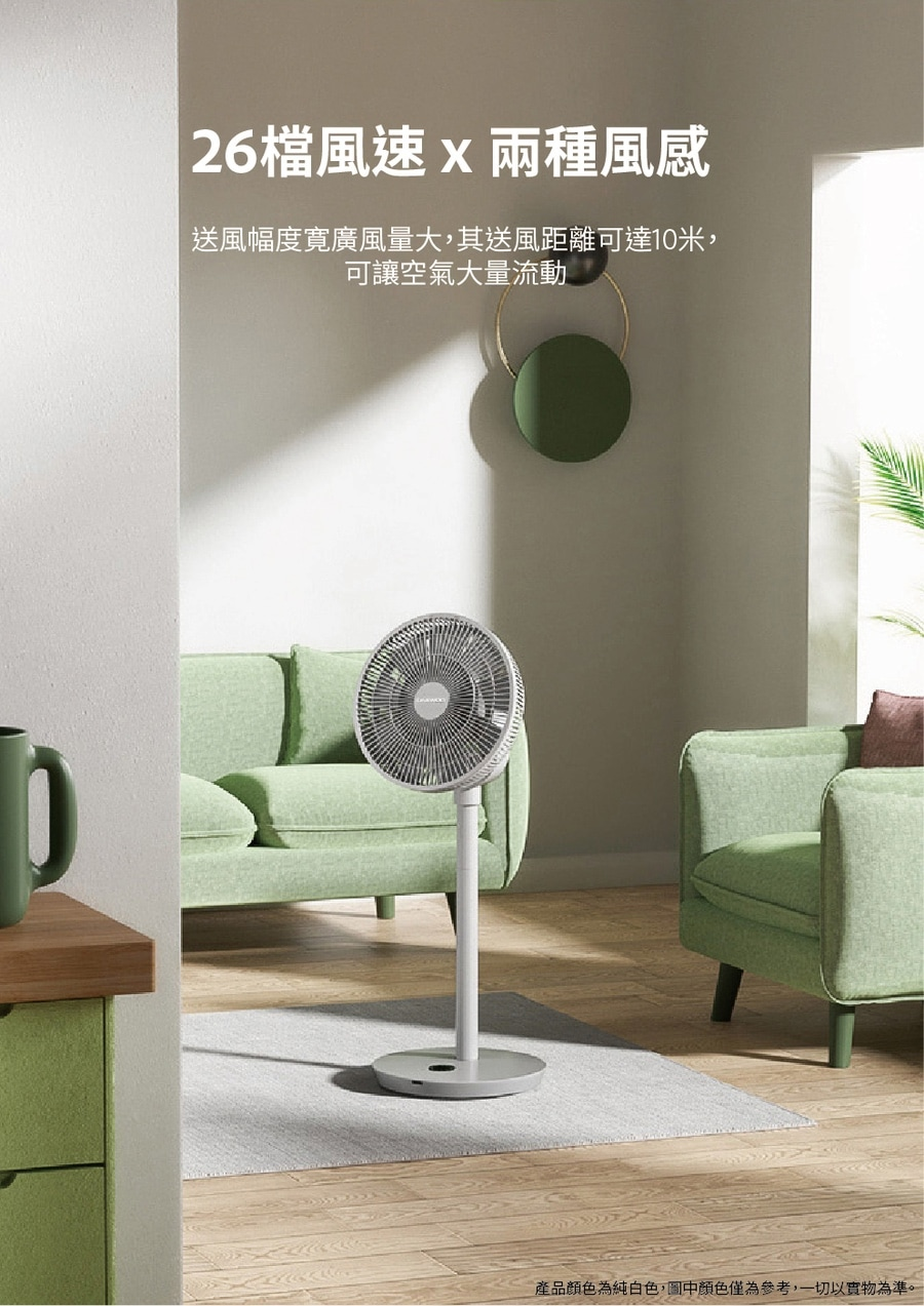韓國 DAEWOO 無缐360度 空氣循環扇