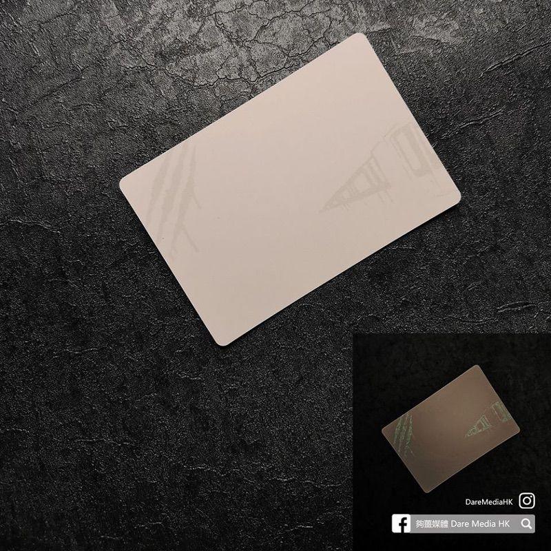 夠薑 YELL CARD 2.0 第一期