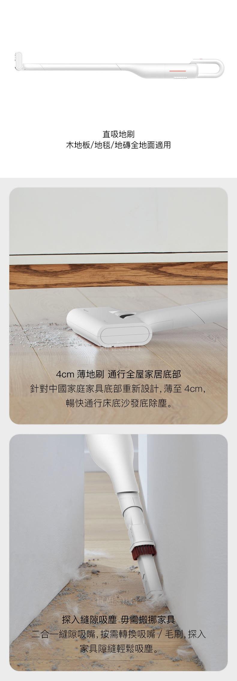 Deerma 無線手持式吸塵器 超輕大吸力吸塵機 Type-C 香港特別版 (DC1000)