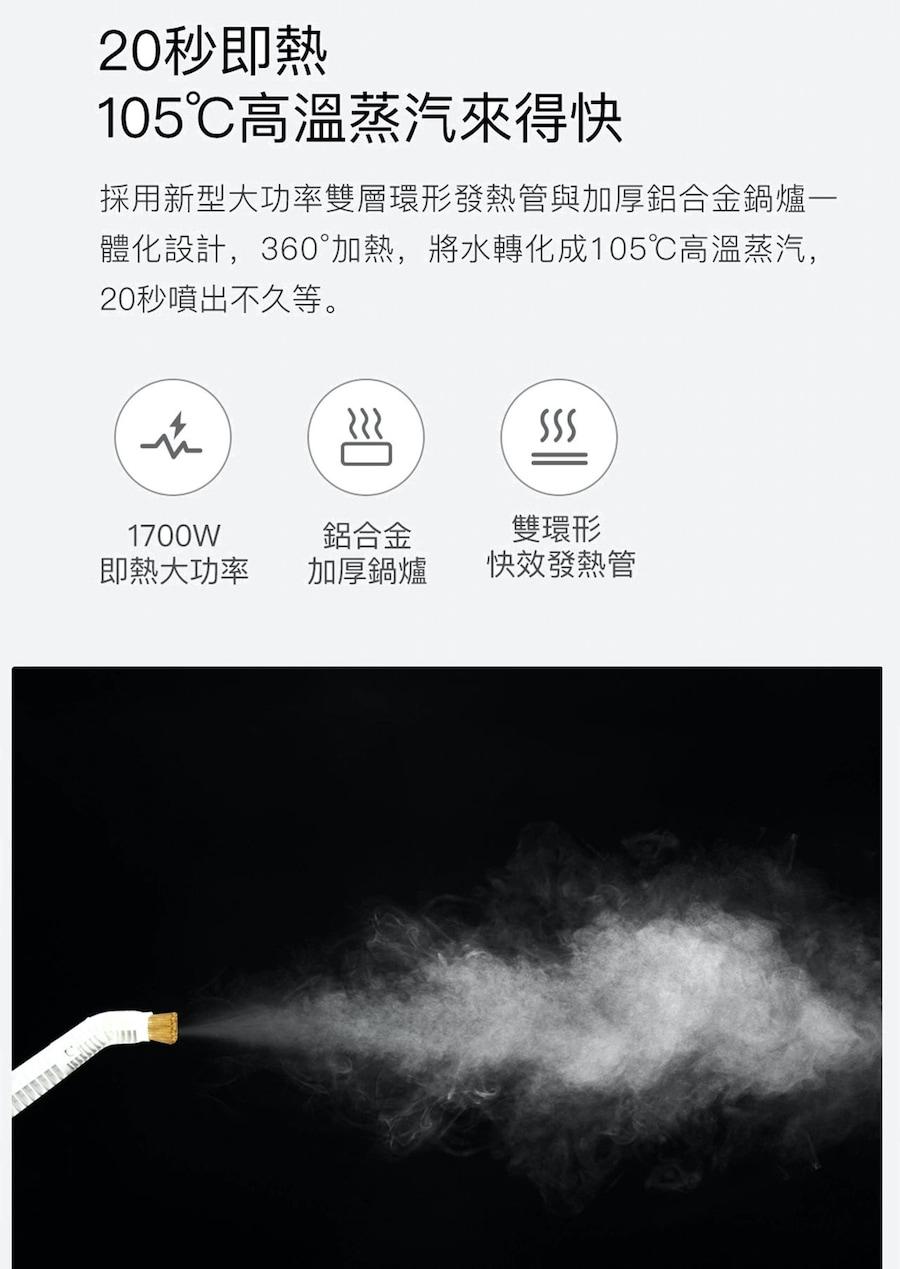 Deerma 德爾瑪五合一多功能蒸汽清潔機 香港版 (ZQ600H)