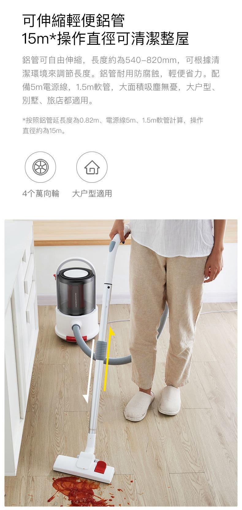 Deerma 德爾瑪 TJ200H 多功能桶型吸水吸塵機 香港版