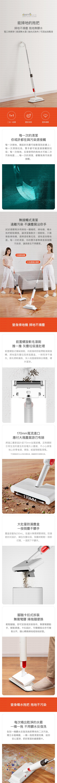 DEERMA 德爾瑪 TB900H 二合一噴水掃把+拖把