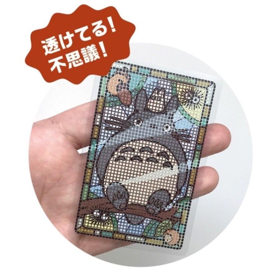 吉卜力 透視撲克牌 (日本直送)