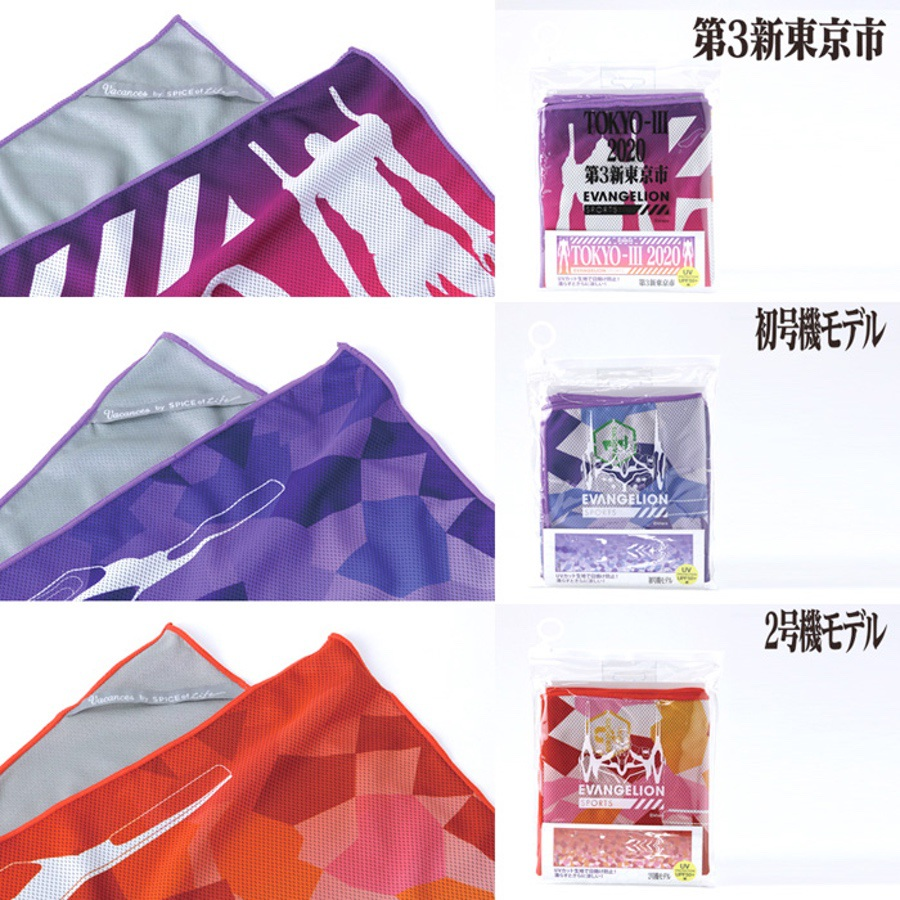 EVANGELION SPORT 冰冷毛巾(日本直送)