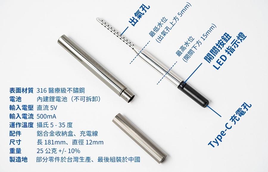 台灣 Friendly Life 藍氧棒2.0 自製臭氧水天然消毒劑