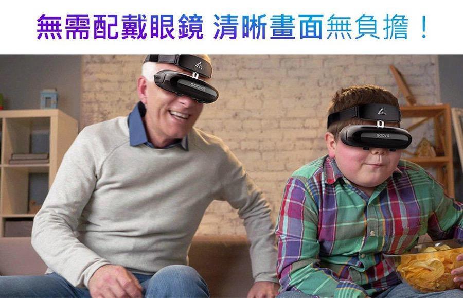 Goovis Lite 3D 大螢幕頭戴影院