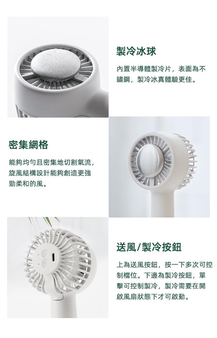 Ice Hockey Cooling Fan 冰球手提座枱兩用風扇