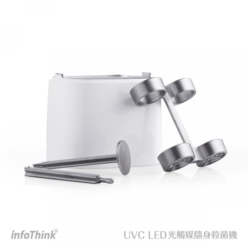 InfoThink UVC LED光觸媒隨身殺菌機