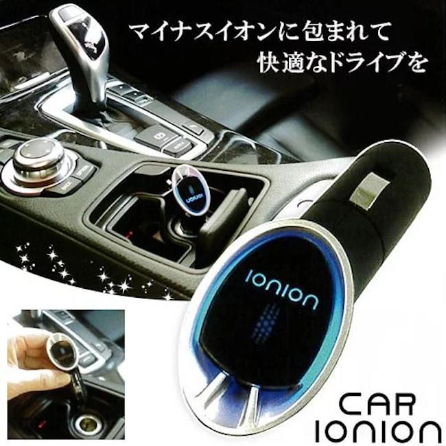 日本 Car IONION 車載負離子空氣淨化機