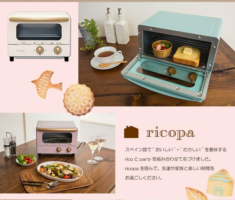 IRIS OHYAMA Ricopa 多功能迷你焗爐 EOT-01
