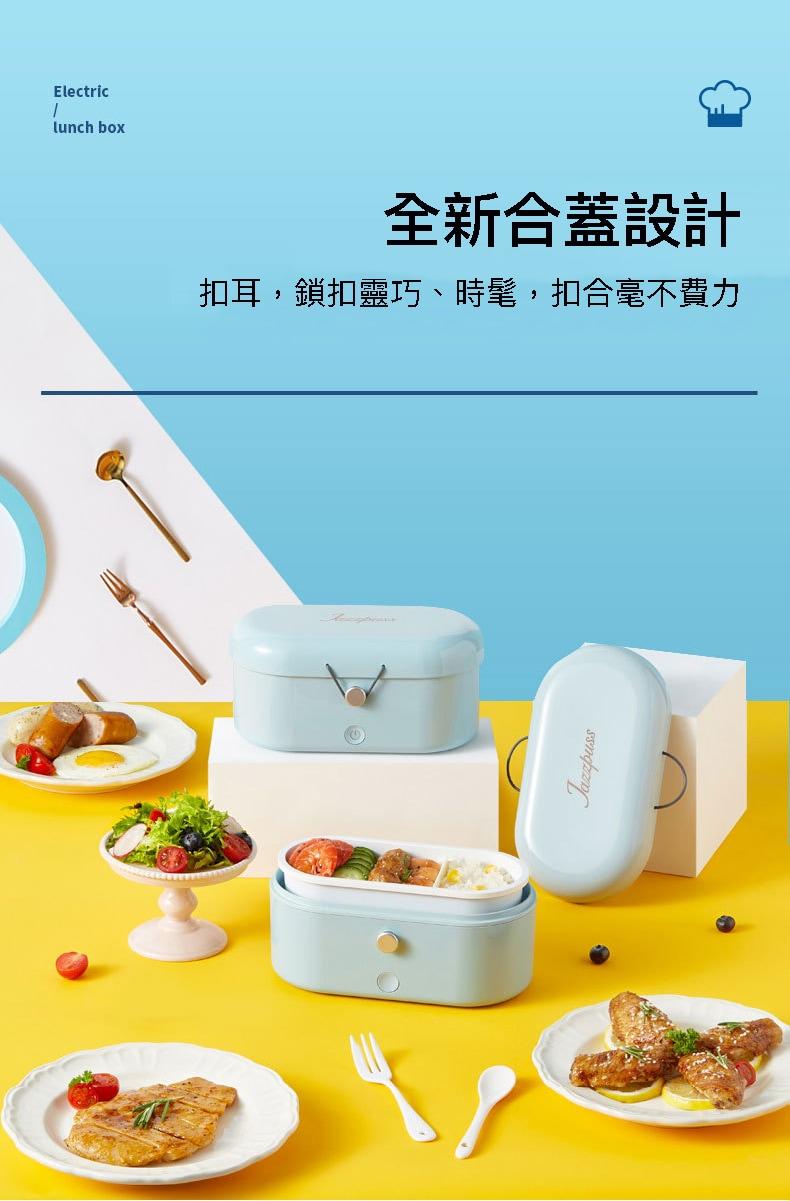 JazzPuss JH800 電熱飯盒