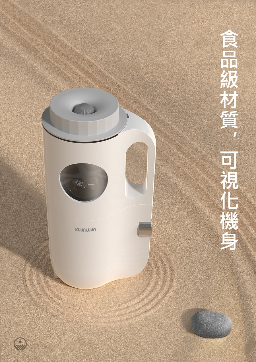 kuunluun 蒸煮攪拌輔食機