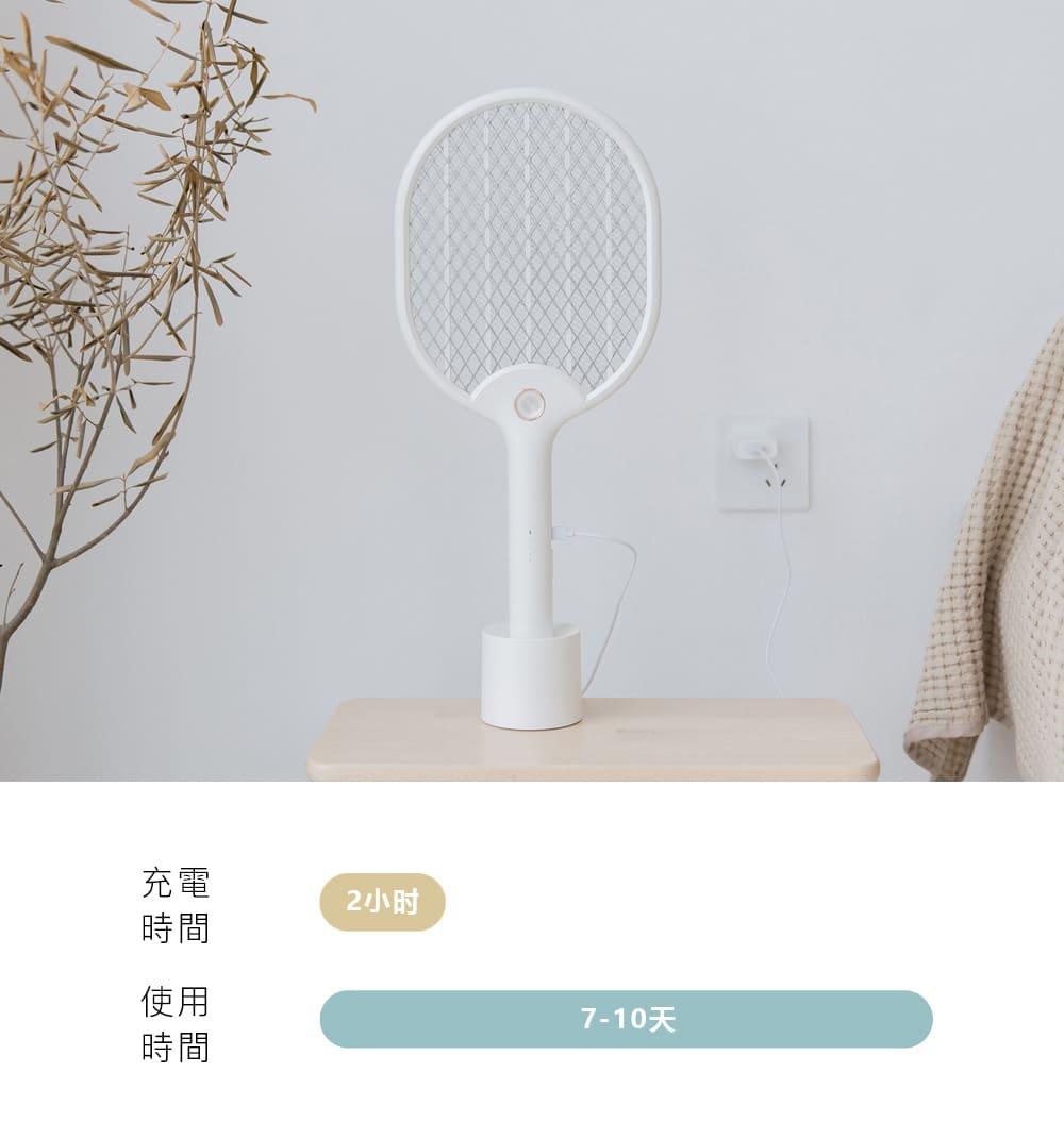 3life USB充電式 電蚊拍 LED燈 滅蚊拍 18650锂電池