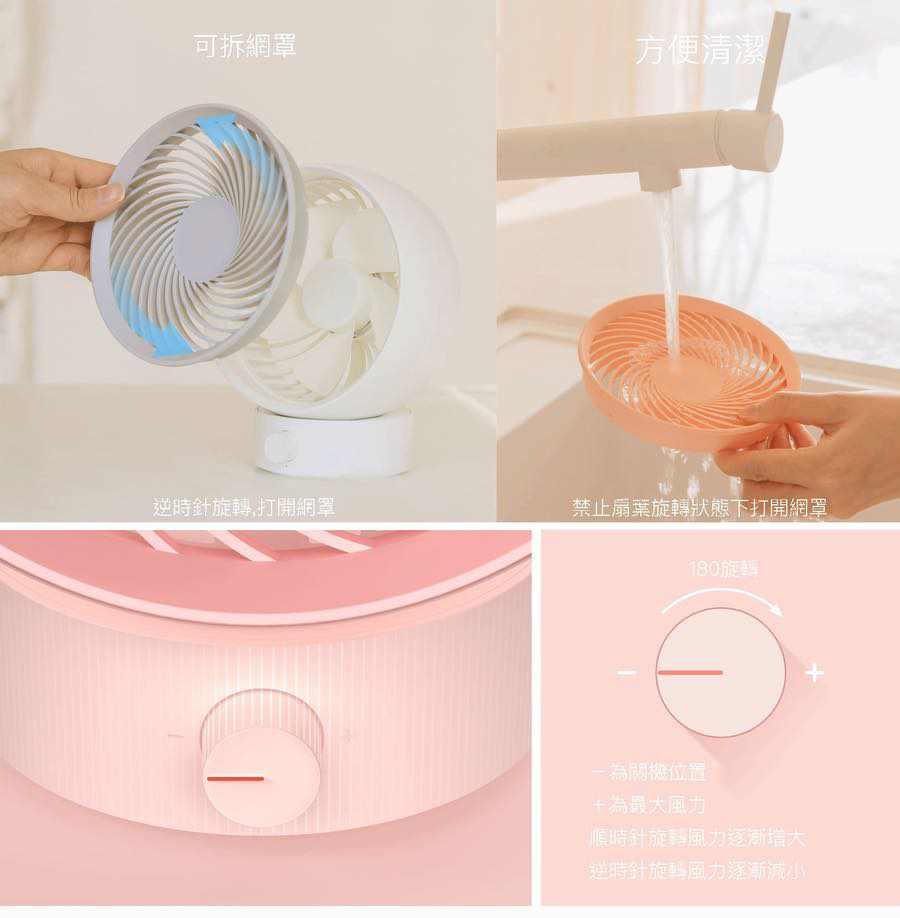 3life 桌面空氣循環扇