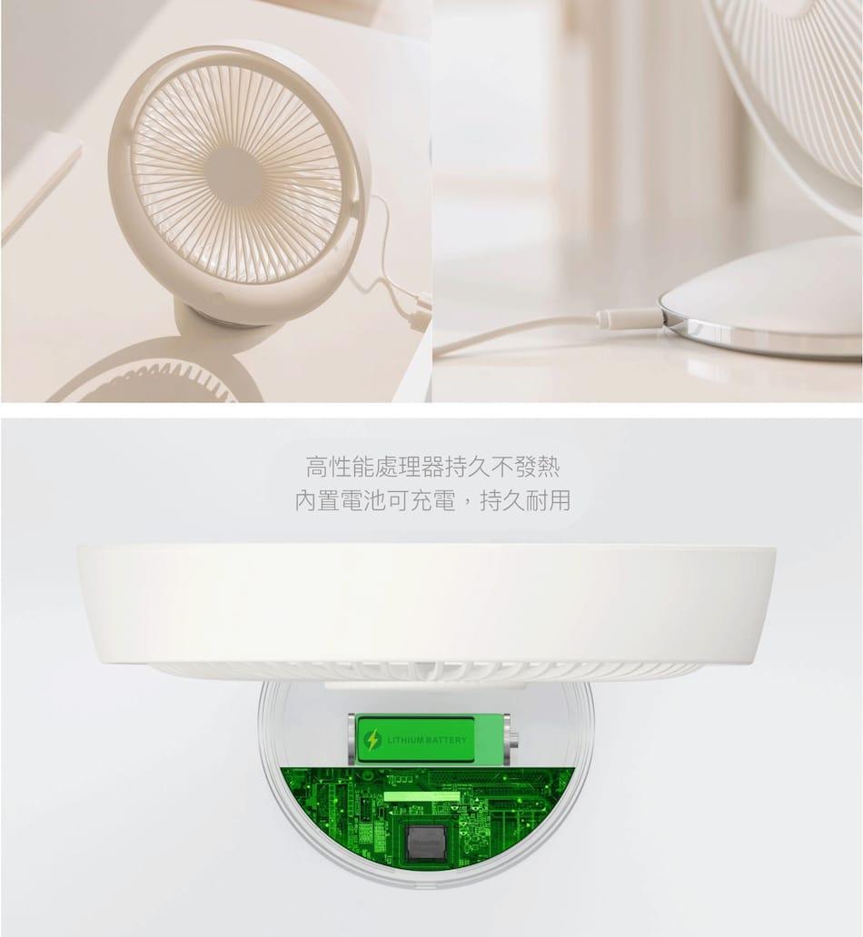 3life 327 USB充電桌面靜音大風扇
