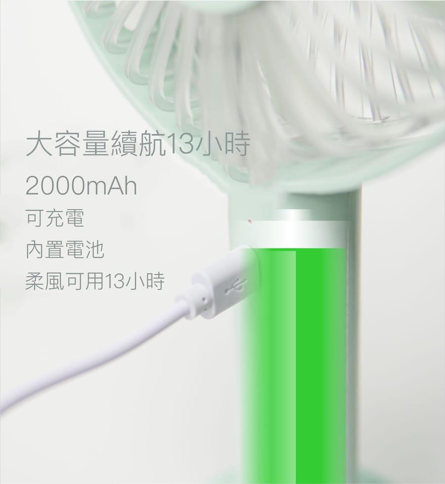 3life 簡約風 手持迷你USB充電小風扇