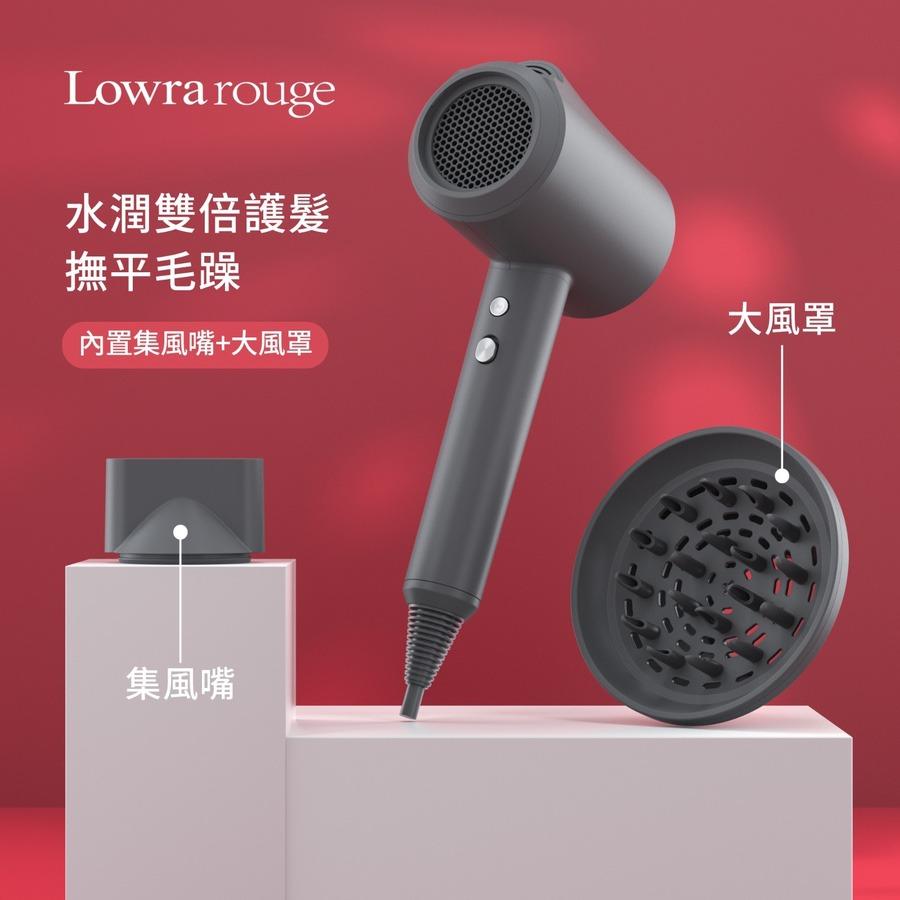 日本 Lowra rouge 水潤雙負離子風筒CL-301系列 港澳行貨版
