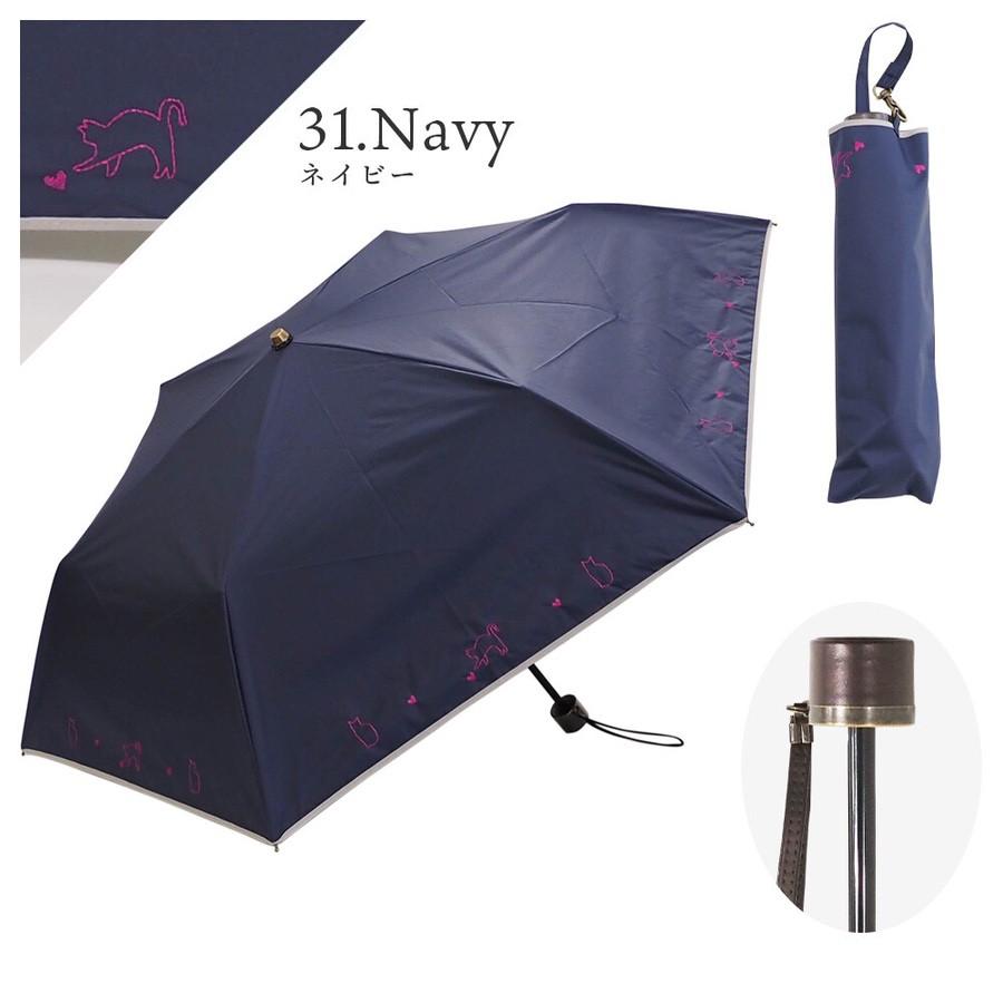 99.9UV遮蔽率縮骨雨傘 刺繡細貓圖案 (日本直送)