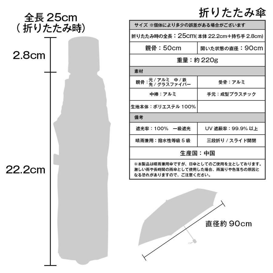 99.9UV遮蔽率縮骨雨傘 大貓圖案 (日本直送)