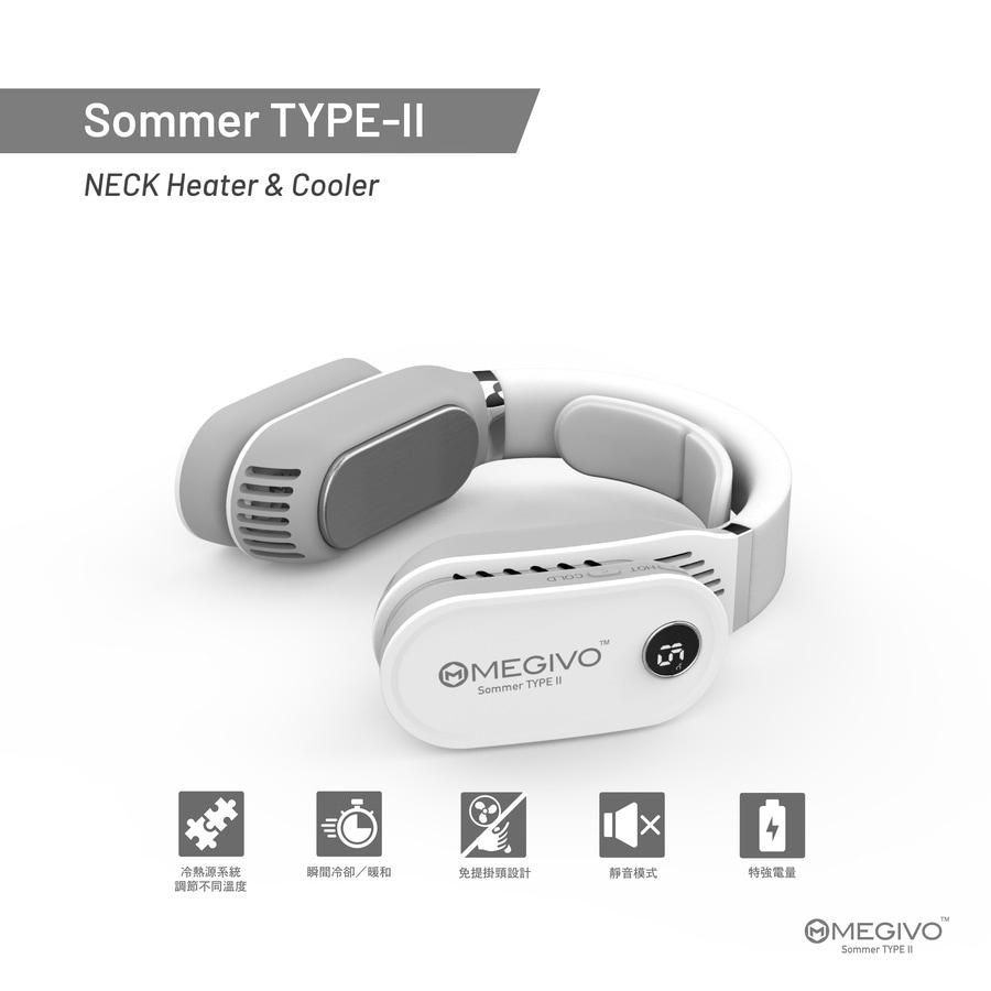 MEGIVO Sommer TYPE-II 全天候體溫調節器