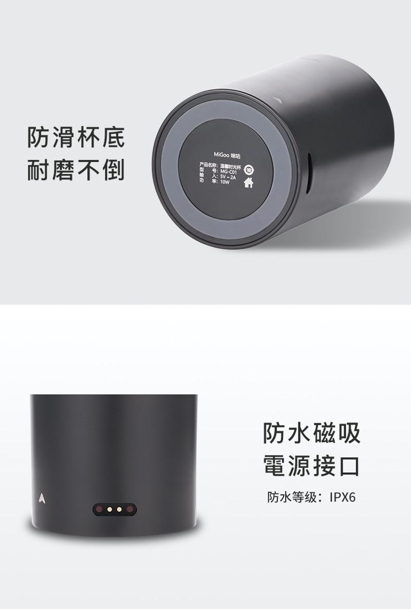 MiGoo USB恆溫加熱 304不銹鋼 保溫杯