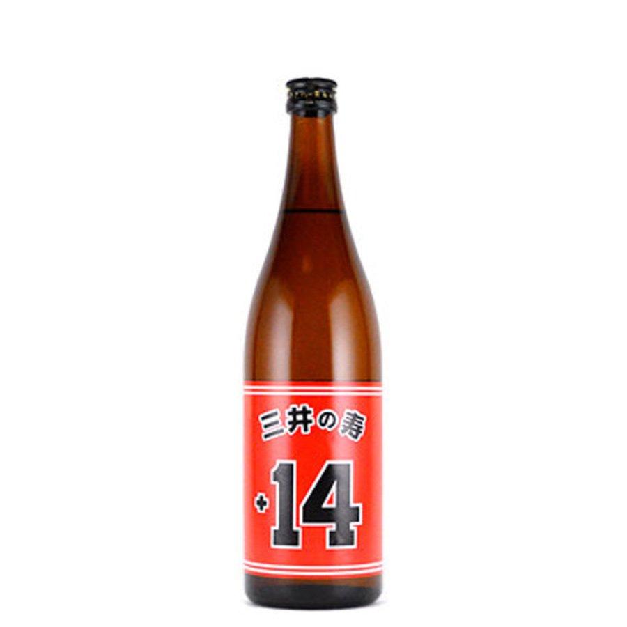 三井之壽 純米吟醸 大辛口+14