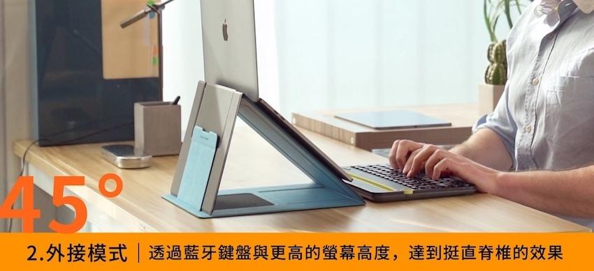 MOFT Z 隱形升降筆電架