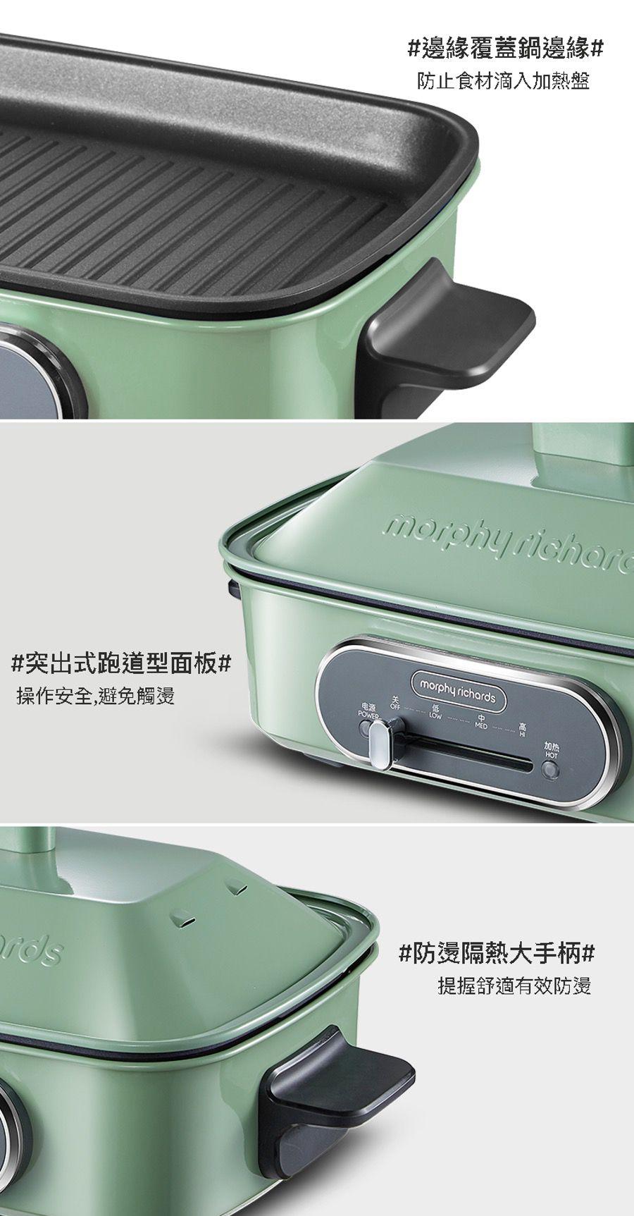 摩飛 MR9088 多功能電烤鍋