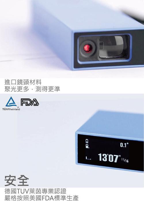 MyAntenna P1S 迷你便攜鐳射測距器