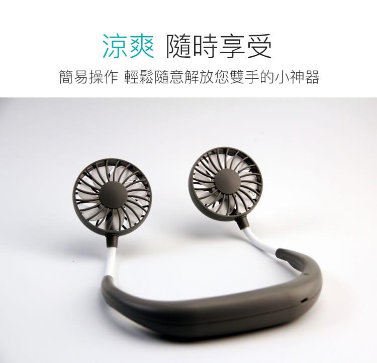 便攜式懶人折疊掛頸充電風扇