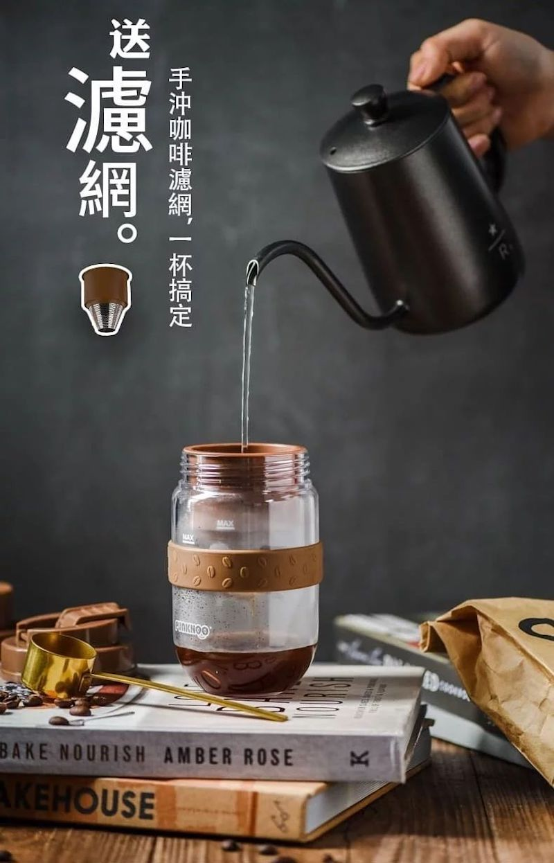 PUNKHOO 自動研磨手沖一體咖啡杯