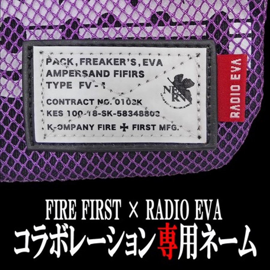 RADIO EVA 504 EVANGELION SACOCHE BAG by FIRE FIRST  斜揹袋