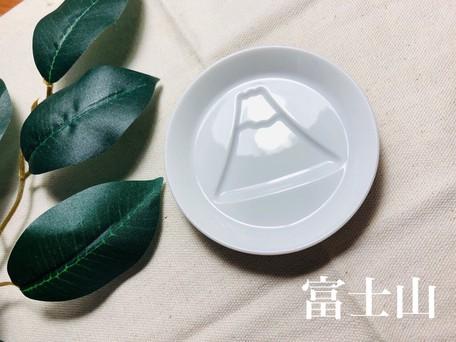 達摩富士山小鎚鯛魚鼓油碟(日本直送)