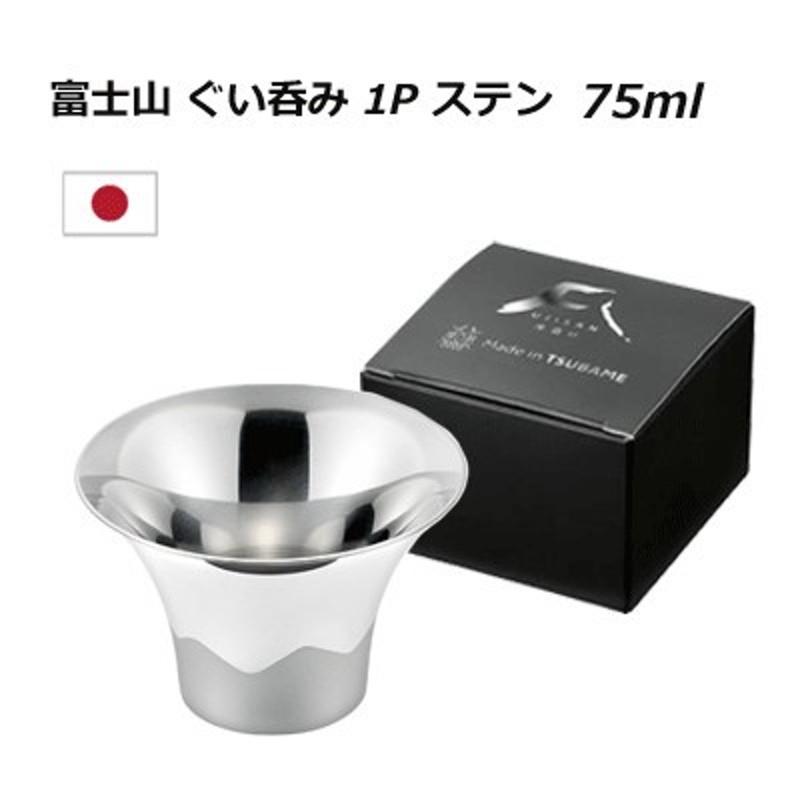 日本不銹鋼富士山清酒杯(日本直送)