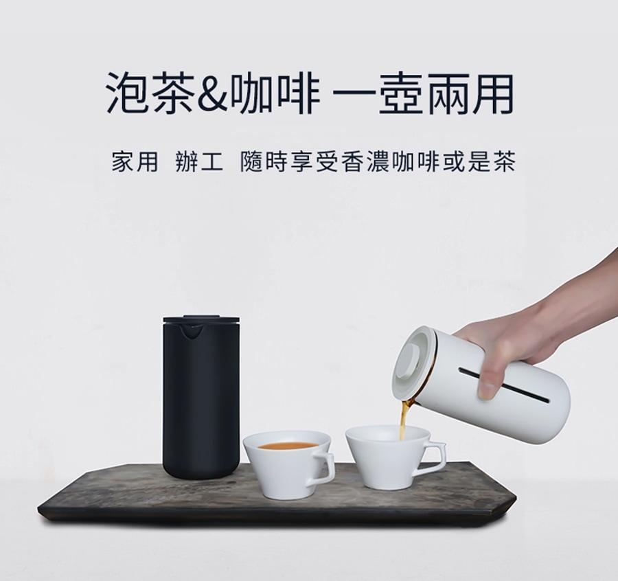 Timemore 泰摩 小U 法壓咖啡壺
