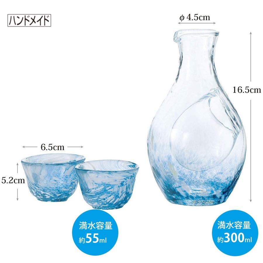 石塚硝子父親啤酒玻璃杯禮盒(日本直送)
