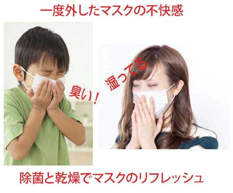 UV-C LED口罩消毒存放盒 | 韓國URBANAIR