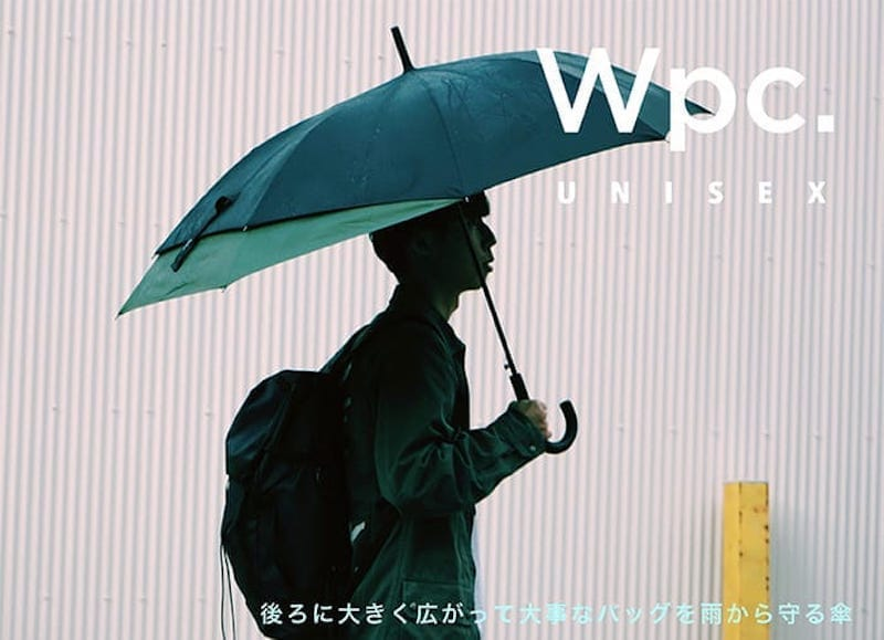Wpc. 日本 Unisex Back Protect 延伸雨傘