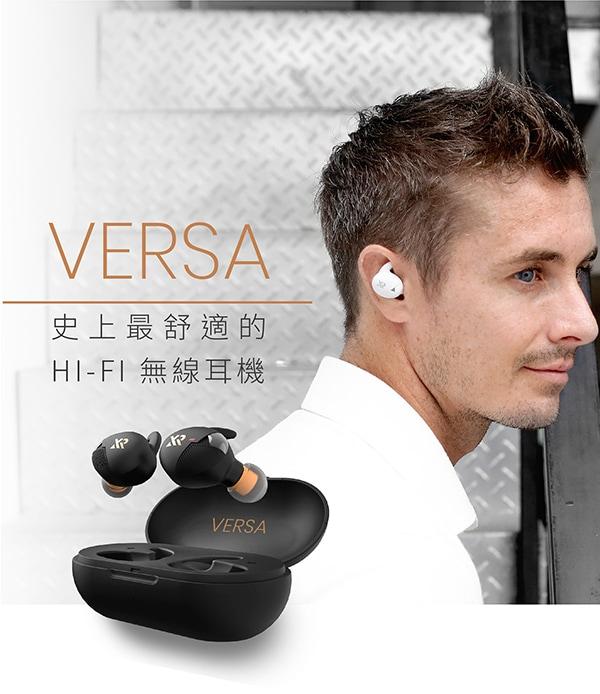 XROUND VERSA 真無線藍牙耳機