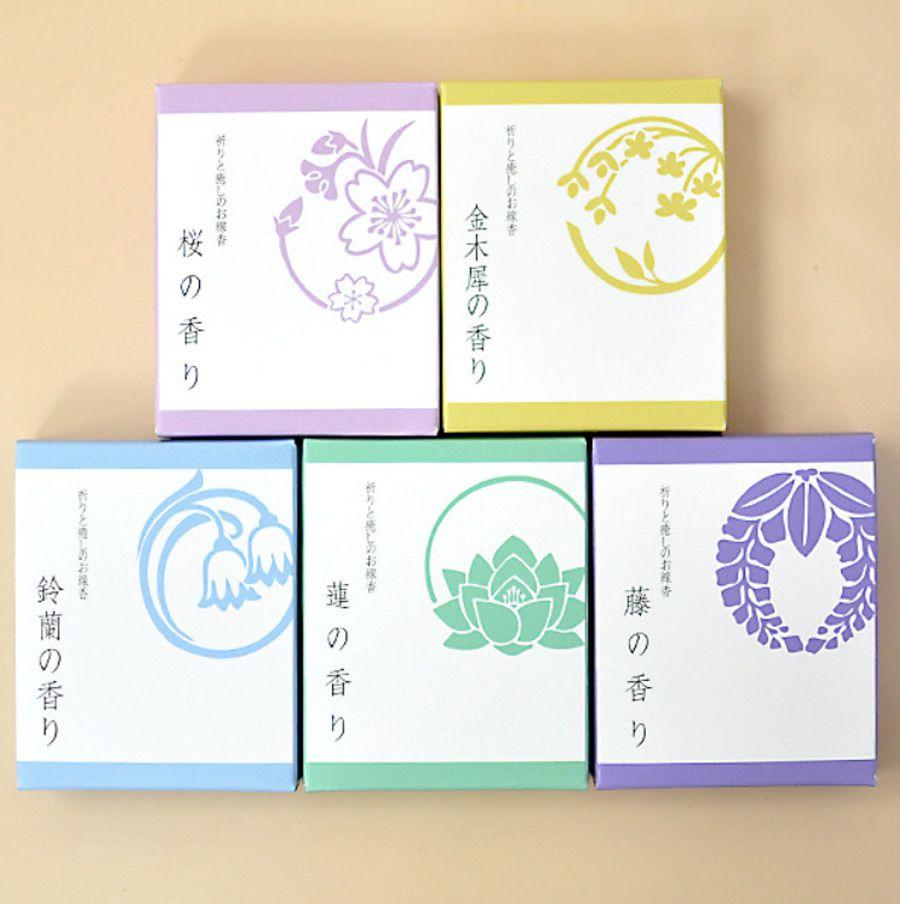 日本悠悠庵富士山香皿+祈癒短寸線香桐箱(日本直送)