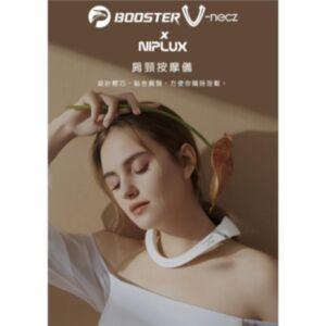 台灣Booster-x-日本Niplus-V-Necz-肩頸按摩器