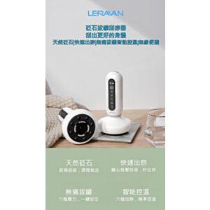 LERAVAN-無線智能控溫負壓拔罐-砭石-刮痧器-0
